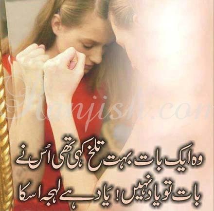 aikbaatbohattalkhhh_8767_1234_temp