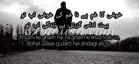mohsin naqvi designed poetry