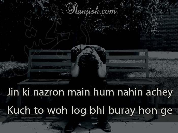 jin ki nazron main hum nahin achey