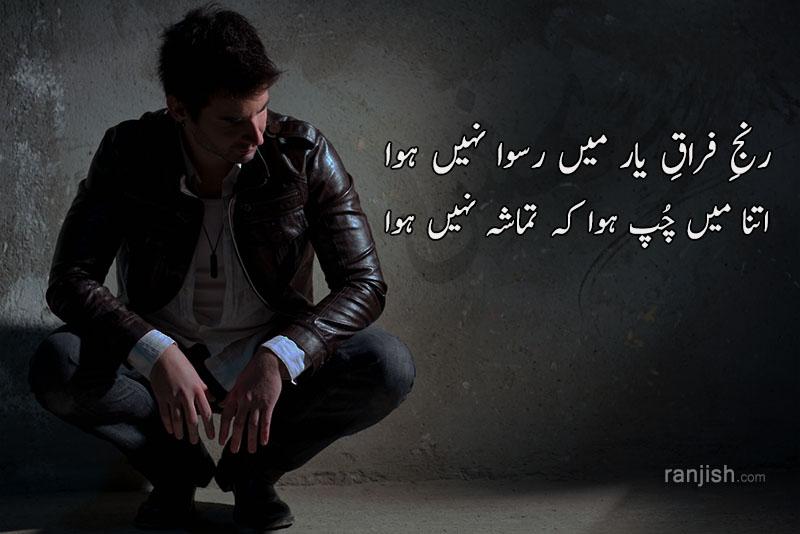 munir niazi poetry books pdf